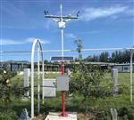 多功能森林防火预警监测系统诞生了,先进的森林防火体系
