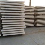泰州水泥基聚合物保温板价格 @实验室动态