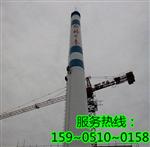 惠州高空写字美化公司―安全快捷