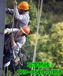 衢州高空写字美化公司―安全快捷