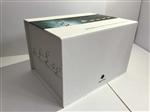 大鼠甘油三酯(TG)elisa检测试剂盒