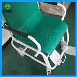 带折叠扶手的座椅称,西安医疗座椅秤