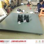 2吨电子地磅,上海地磅秤安装调试