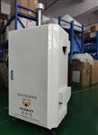 垃圾发电站氨气污染排放恶臭在线监测系统 工业级环境恶臭在线监测系统