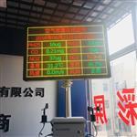 惠州执行国标站AQI空气质量监测系统,微型站又名大气网格化监测系统
