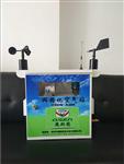 西安O3大气网格化微型空气在线监测系统