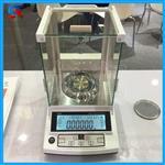 多少钱海口100G精度0.01mg电子分析天平