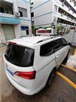 深圳厂家直销车载式扬尘噪声在线预警系统