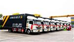 广州到张家界物流公司-每天发车