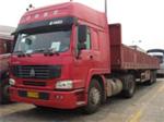 广州到高要物流公司-直达运输 每天发车