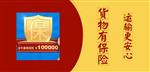 广州到百色货运公司-哪里有