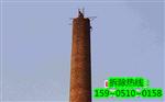 湖州烟囱拆除价格咨询电话