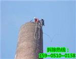 合肥烟囱拆除价格咨询电话