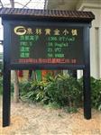 广东公园景区负氧离子在线监测系统选购品牌,广场噪音环境监测设备相关案例