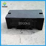 行车配重2T平板形砝码,2000KG砝码尺寸价格