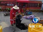 北京潜水作业管道封堵维修施工单位队伍(产品-年终促销-欢迎订购)