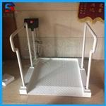 瑞安电子轮椅秤・医疗透析专用称轮椅电子磅称