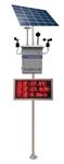 山东城市街道微型空气质量监测站,实现精细化管理