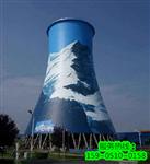 亳州烟囱粉刷美化公司―欢迎莅临