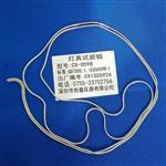 GB7000.1标准试验链_灯具测试链