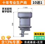雨量筒雨量记录仪自动雨量站百叶箱传感器