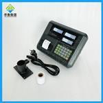 上海耀华xk3190-a23p打印仪表,三个窗口显示