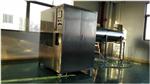 IPX3-6综合防水等级试验|IP3X-IP4X-IP5X-IP6X等级综合防水试验箱