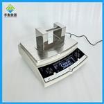 华志PTQ-A50天平,50kg电子天平价格