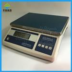10kg电子秤精确到1g价格,XY10MA精密天平