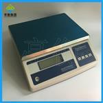 XY20MA电子秤,20kg/1g电子天平报价