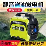 黑龙江省24伏电瓶充电静音发电机价格