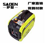 台湾省24v电瓶充电进口发电机牌子