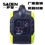 福建省24伏电瓶充电静音发电机促销