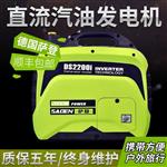 广东省24v驻车空调静音发电机参数