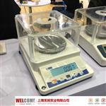 多少钱天津3kg分度值0.01g电子天平秤