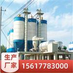 普通干粉砂浆搅拌站厂家供应