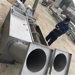 LYS219/6螺旋压榨机