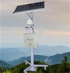 带CCEP认证大气网格化空气站 可联网监管平台大气网格化空气站