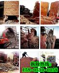 天水砖烟囱拆除公司―欢迎致电