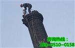 红河烟囱人工拆除公司―专业拆除