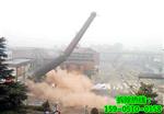 平顶山水泥烟囱拆除公司―专业拆除