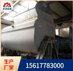 1吨真石漆搅拌机生产厂家