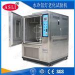 XL-1000电线氙灯老化试验系统@新闻资讯