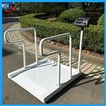 0.8m*0.8m轮椅秤价格,无锡电子轮椅秤