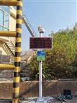 大气网格化监测系统