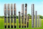 QJ不锈钢深井潜水泵,不锈钢深井泵