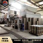 河南郑州真石漆搅拌机-真石漆设备生产厂家产量定制