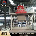 卧式腻子粉设备生产厂家价格