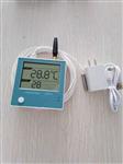 西安新敏专业生产壁挂式双温度变送器