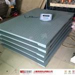 钢板厚度5mm地磅,500公斤0.8米0.8米小地磅多少钱